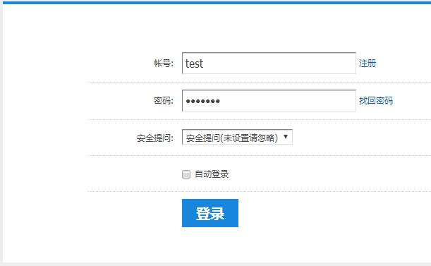 高手教你网页上记住的密码怎么看?浏览器网页隐藏密码查看方法