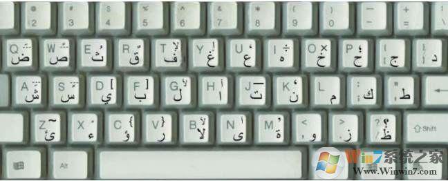 維吾爾語輸入法鍵盤_維吾爾語輸入法鍵盤