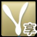 一键局域网共享工具 v7.5绿色版
