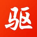 驱动精灵万能网卡版2020 v9.61官方版