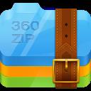 360解压缩  2019 V4.0官方免费版