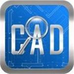CAD快速看图 v9.9.9破解版