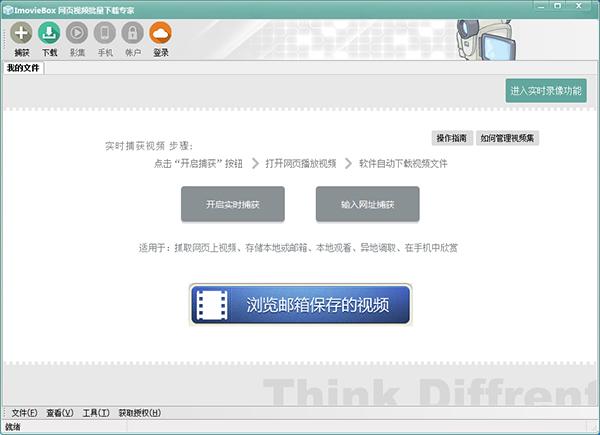 如何下载网页视频_网页视频下载软件推荐