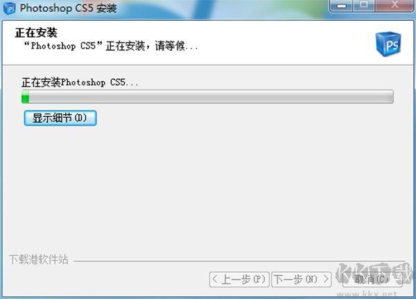 aics5中文版序列号_完成后,就可以使用了,无需序列号和破解。