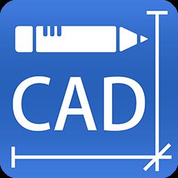 迅捷CAD编辑器 v11.1.0.13企业破解版
