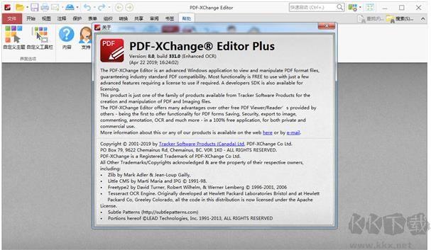 PDF-XChange Editor Plus(PDF编辑器)