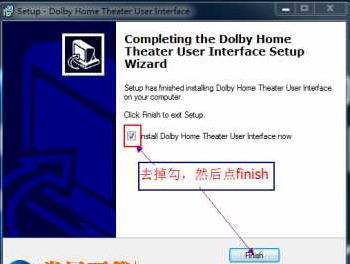 (Dolby Pro Logic) v4.1 增强版
