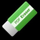 PDF橡皮擦PDF Eraser Pro v1.9.4.4中文破解版