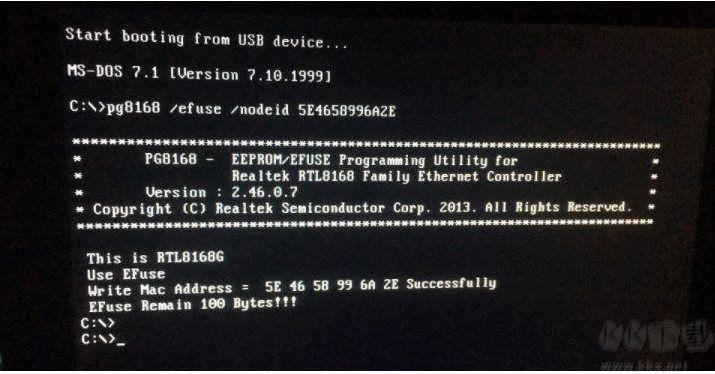 PG8168网卡MAC地址硬改工具