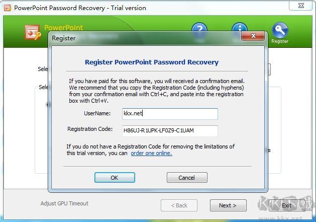 PPT密码破解工具(PowerPoint Password Recovery)