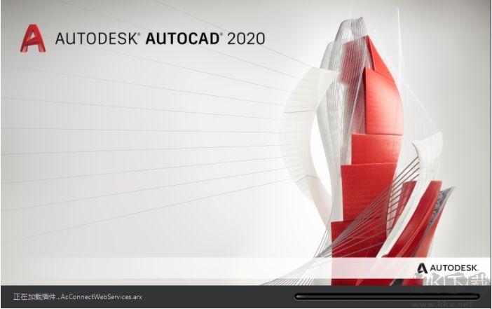 AUTO Uninstaller(Autodesk卸载工具)