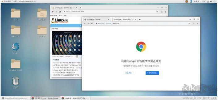 Centos 8.0中文正式版