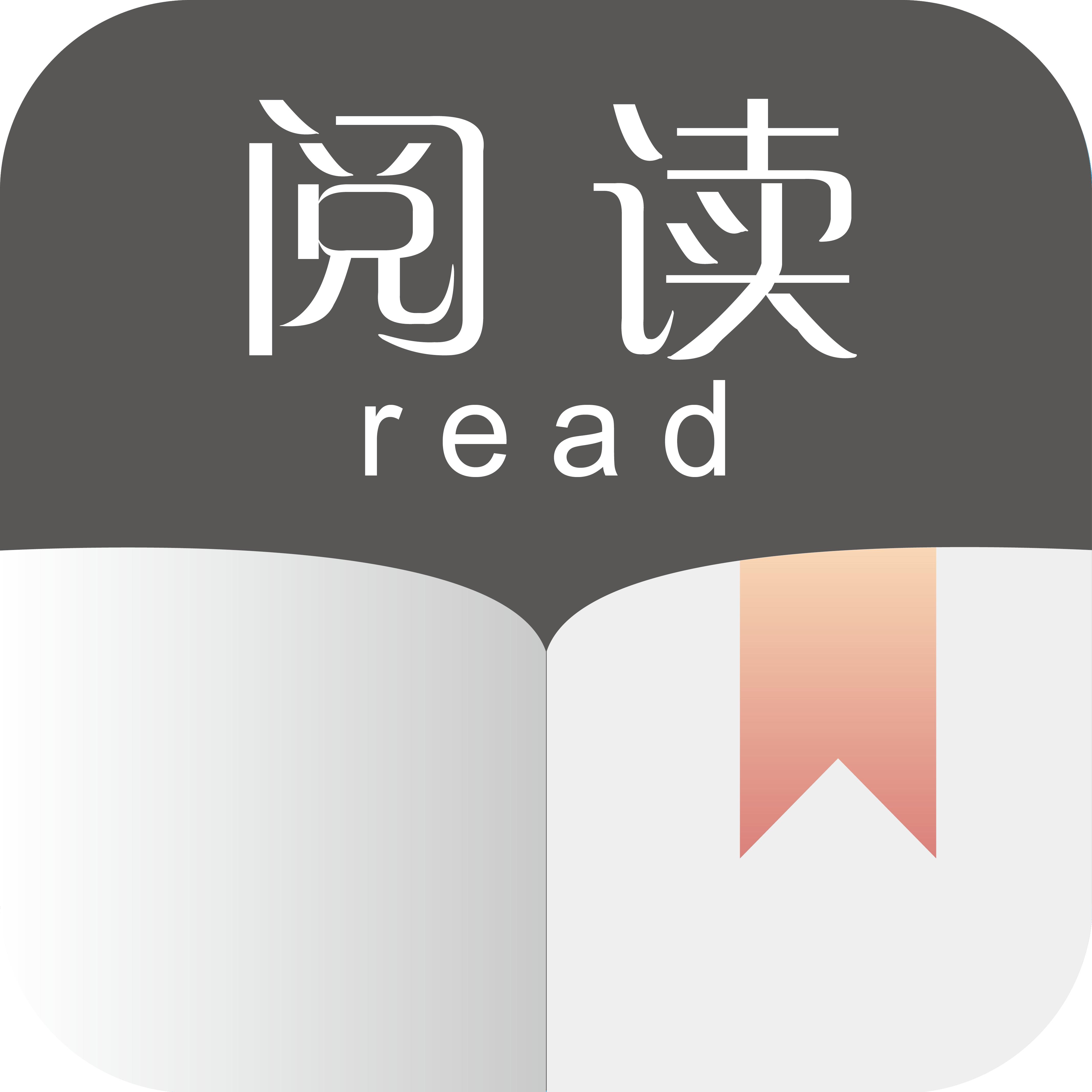 阅读(免费小说) v3.2安卓版
