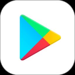 Google Play Store 21.4.15官方版