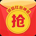 微信自动抢红包软件 1.03安卓版