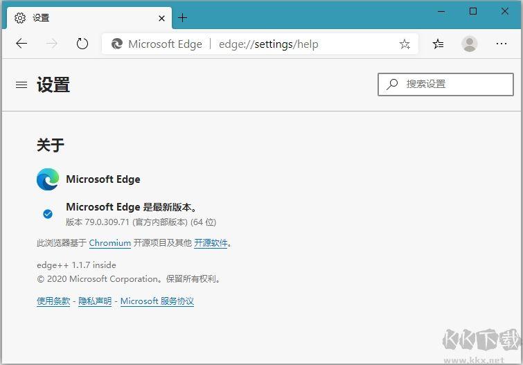 Edge++(Edge浏览器增强软件)