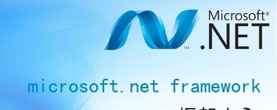 .NET Framework 4.8都有哪些改进?.Net 4.8更新内容