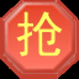 天猫淘宝抢购助手 v3.0安卓免费版