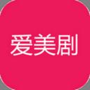 爱美剧APP v2.1.1 VIP破解版