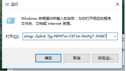 Win7神KEY,2020年最新win7旗舰版神key激活密钥