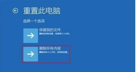 Win10怎么跳过自动修复,Win10取消自动修复方法
