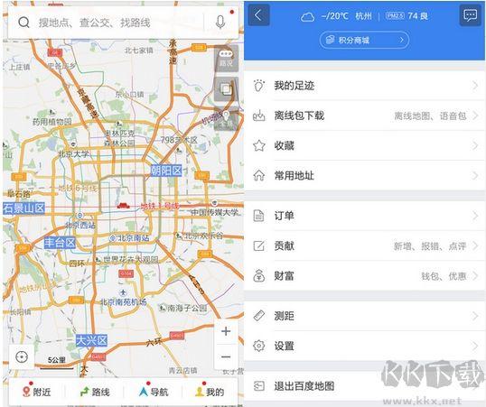 百度地图Google Play版
