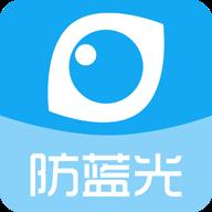 护眼宝 v9.6无广告安卓版