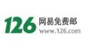 网易邮箱大师_126网易免费邮箱 v2020