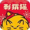刺猬猫阅读内购破解版 v2020安卓版