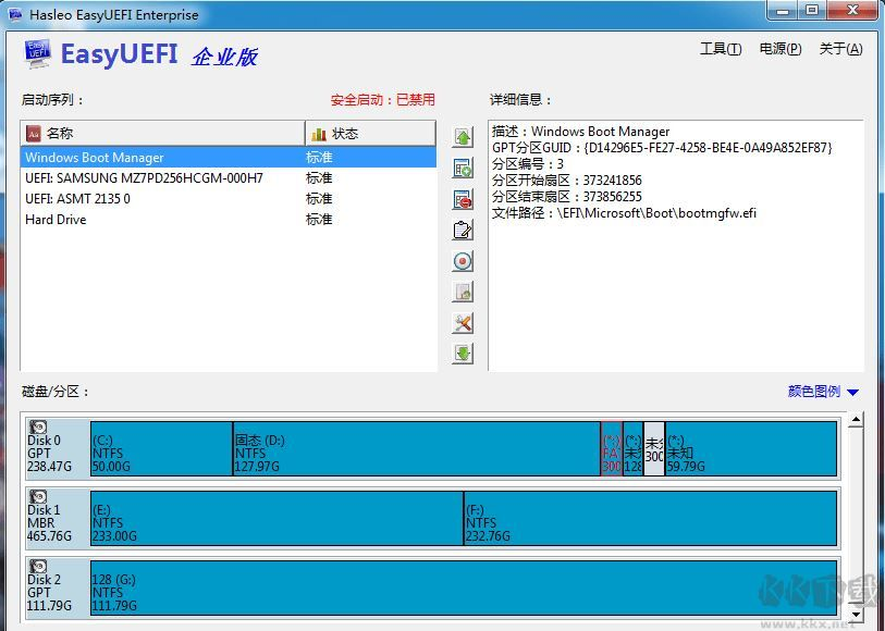 Easyuefi破解版_EasyUEFI单文件企业版