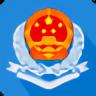 重庆市电子税务局_国家税务总局重庆市电子税务局 v2.0.006官方版