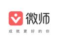 微师官网下载_微师最新版 v7.4.8