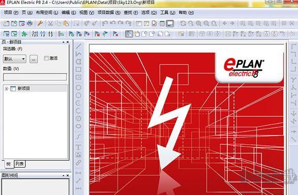 eplan破解版_eplan electric P8