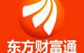 东方财富通下载_东方财富通炒股软件 v9.1.0.9118官方版