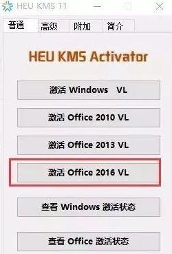 Microsoft visio 2010