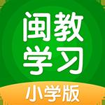 闽教学习APP v4.30破解VIP版