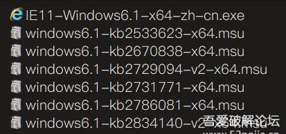 IE11浏览器64位