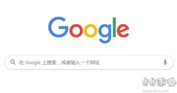 Google Chrome工程版