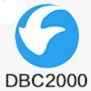 DBC2000汉化版64位 v5.56支持win10