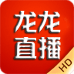 龙龙直播TV版 v5.8.3最新版