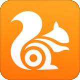 UC浏览器手机版 2020官方版