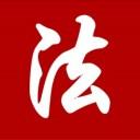 中国法律法规大全APP v6.26安卓离线版