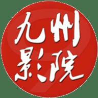 九州影院 v3.0 VIP安卓版