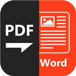 PDF编辑器(ApowerPDF) v3.13免费特别版