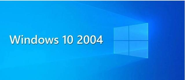 Win10 2004累积更新KB4556803