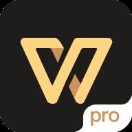 WPS Office(8848钛金版) 11.5.5安卓版