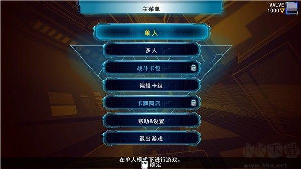 游戏王:决斗者遗产链接进化汉化补丁