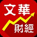 文华财经-随身行 v6.0.1安卓版