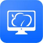云电脑APP v5.2.8安卓版