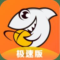 斗鱼直播极速版 v2.8安卓版